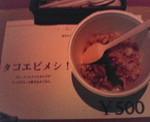 114csh.food.jpg
